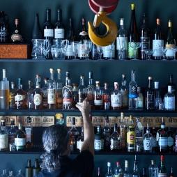 Vernons Bar 3